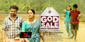 God For Sale Bakthiprasthanam Wallpaper