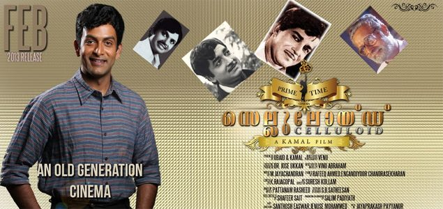 'Celluloid' ready for release
