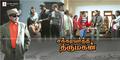 Chakravarthi Thirumagan Picture