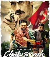 All about Chakravyuh