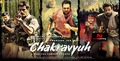 Chakravyuh Wallpaper