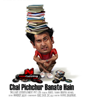 All about Chal Pichchur Banate Hain