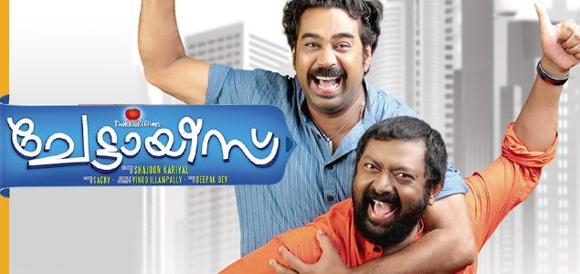 Lal and Biju Menon turn singers for 'Chettayees'