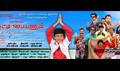 Chutti Paiyanum Nangu Thirudargalum Picture