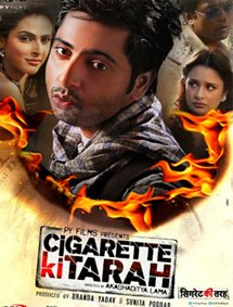 All about Cigarette Ki Tarah