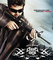 All about David Billa
