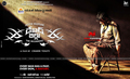 David Billa Wallpaper