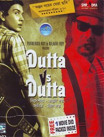 All about Dutta Vs Dutta
