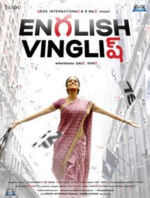All about English Vinglish