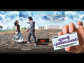Ente Puthiya Number Picture