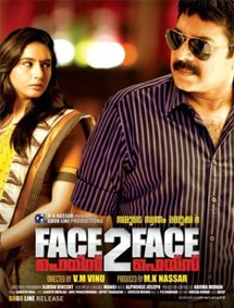 All about Face 2 Face
