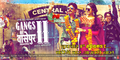 Gangs of Wasseypur II Wallpaper