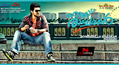 Hai Ramcharan Wallpaper
