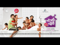 Housefull Wallpaper