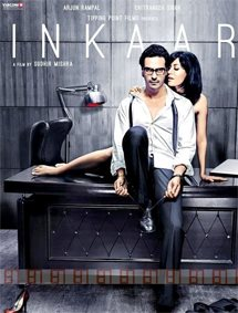 All about Inkaar