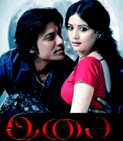 Isai Movie Wallpapers