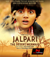 All about Jalpari - The Desert Mermaid