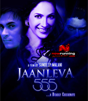 All about Janleva 555