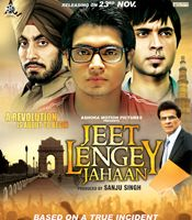 All about Jeet Lengey Jahaan