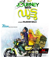 Journey with Duttu Movie Wallpapers