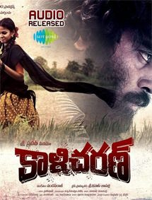 All about Kaali Charan