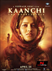Kaanchi Picture