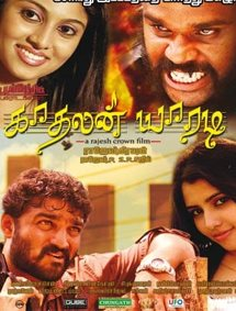 All about Kadhalan Yaradi