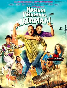 All about Kamaal Dhamaal Malamaal