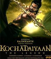 Kochadaiyaan Movie Wallpapers