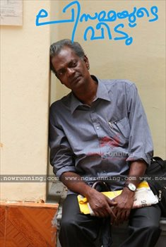 Picture 3 of Salim Kumar