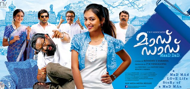 Three films to hit theatres on Jan 11
