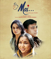 All about Mai
