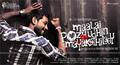 Maalai Pozhudhin Mayakathilaey Picture