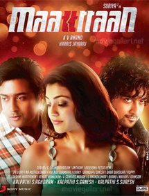 All about Maatraan
