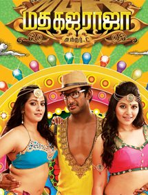 All about Mada Gaja Raja