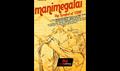 Manimegalai Picture