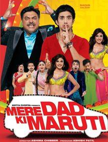 All about Mere Dad Ki Maruti