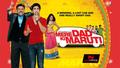 Mere Dad Ki Maruti Picture