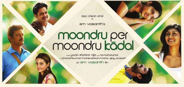 Moondru Per Moondru Kathal  Showtimes