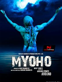 All about Myoho