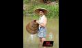 Naga Bandam Picture