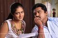 Narasimhan IPS Picture