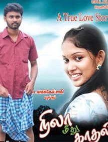 All about Nila Methu Kadhal