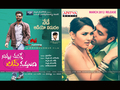 Ninnu Chuste Love Vastundi Wallpaper