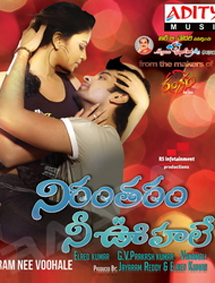 All about Nirantharam Nee Oohalo