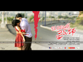 Oka Romantic Crime Katha Wallpaper