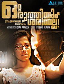 All about Otta Oruthiyum Sariyalla