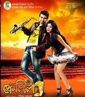 All about Prem Leela