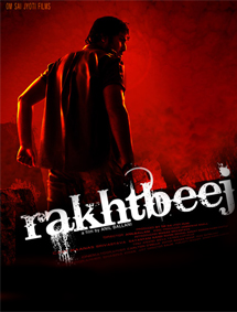 All about Rakhtbeej