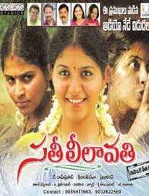 All about Sathi Leelavathi